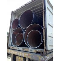 Wholesale EN 10216-3 A1 2004 Seamless Steel Pipe For Pressure Purposes from china suppliers