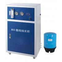 Buy cheap Commercial RO Water Filter C from wholesalers