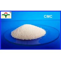 Wholesale CAS 9004-32  detergent CMC satisfied API Standard with low chloride from china suppliers