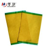 Incision Iodophor Protective Film/iodine Surgical Film for sale