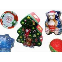 Wholesale christmas ball tin, tin ball,decorative tin box from china suppliers