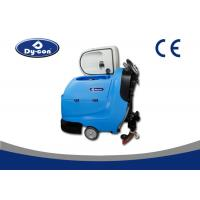 China Commeicial Nature Floor Scrubbing Cleaning Equipments Battery Powered on sale