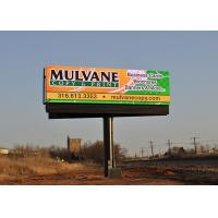 Super Thin Advertising Outdoor Full Color LED Display High Evenness P10 LED Screen