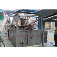 Wholesale Sliding Preform Delivery Bottle Blow Mould Machine / PET Bottle Stretch Blowing System from china suppliers