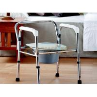 Buy cheap Folding Steel Commode from wholesalers