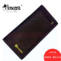 wholesale cheap fashion leather ladies purses, men wallets,birthday presents,gifts,