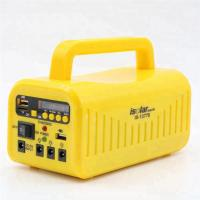 China 23 hours 3W Home solar power system generator with mobile charging MP3 player radio speaker 3W LED bulb for sale