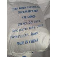 China Professional Industrial Grade Salt / Sodium Chloride Rock Salt 99.5% White Powder on sale