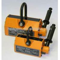 Wholesale Yellow Heavy Duty Lifting Magnets Non Dangerous Slings 900kg Attraction Force from china suppliers