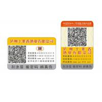 Wholesale Environmental Self Adhesive Paper Sticker Labels With Digital Printing from china suppliers