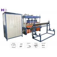 50HZ / 60HZ Plastic High Frequency Welding Machine With 8T25RA Vibrational Tube