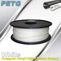 Wholesale PETG 3D Printing Filament Materails 1.75mm / 3.0mm 1.3Kg / Roll from china suppliers