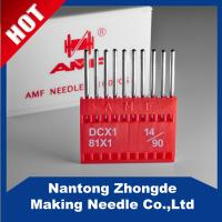Best Manufacturer Product Sewing Machine Needles DCX1 wholesale