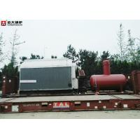 Wholesale Sugar Industry Bagasse Fired Boiler / High Efficiency Steam Boiler Single Drum Structure from china suppliers