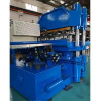 China Dual Temperature Control Zones Plate Vulcanizing Machine Industrial Vulcanizer 500 Ton Clamp Force on sale