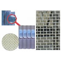"""Wholesale Weatherproof square wire mesh , custom size , 10"""" 16""""  for Filter from china suppliers"""