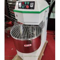 Wholesale 25kg 50kg Double Speed Bakery Bread Spiral Dough Mixer from china suppliers