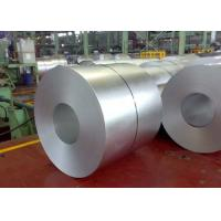 Buy cheap G550 Galvalume Steel Coil / Sheets 55% Aluzinc Full Hard JIS GB Width Customized from wholesalers