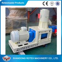 Wholesale New Energy Flat Die Pellet Mill Home made Small Wood Pellet Machine from china suppliers