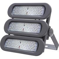 Wholesale 10 - 200w Outdoor LED Flood Lights Waterproof IP65 For Exhibition Halls from china suppliers