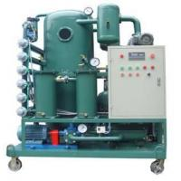 Wholesale Vacuum Insulation Oil Purifier from china suppliers