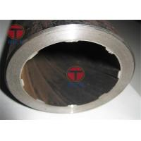 Buy cheap GB/T 20409 Multi - Rifled Seamless Steel Tubes For High Pressure Boiler from wholesalers