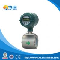 Wholesale YOKOGAWA AXF080G-E-2-U-W-1-N-AA2-1-0-1-B/CH axf080G flowmeter from china suppliers