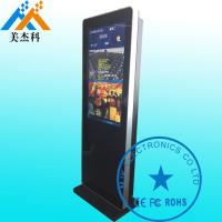 "Buy cheap Ultrathin 43""Outdoor Digital Signage Stainless Steel Material 178 Viewing Angle from wholesalers"