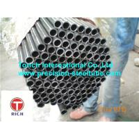Best ERW / DOM Welded Steel Tube SAE J525 Low Carbon Tubes Annealed for Automotive Industry wholesale