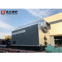 Wholesale 20 Ton Multi Fuel Biomass Steam Boiler , Chain Grate Boiler For Textile Factory from china suppliers