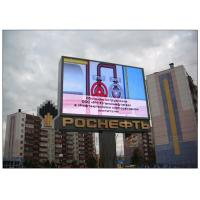 Buy cheap Outside SMD RGB Video Full Color LED Display 32 x 16 Matrix High Definition P6 from wholesalers