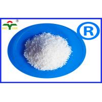 Buy cheap 90% - 95% Purity Mineral Flotation Grade CMC HS Code 35051000 from wholesalers