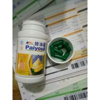 China Women's Herbal Weight Loss Pills Paiyouji Natural Slimming Capsule No Side Effects on sale