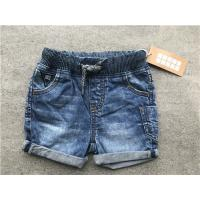 Wholesale Boys Medium Wash Pull On Denim Shorts With Rib Waistband TW72702 TW72703 from china suppliers