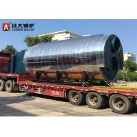 Wholesale Diesel Fuel Fired 15 Ton Fire Tube Steam Boiler , Most Efficient Boiler For Fish Mill from china suppliers