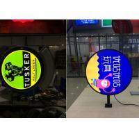Wholesale Low Power Consumption Alphabet Light Box , White Shell Advertising Marquee Signs from china suppliers