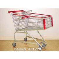 Buy cheap Supermarket Shopping Cart from wholesalers
