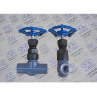 Best Female wrought gate valve for steam & natural gas steam transfer PN16 Mpa PN80 Mpa DN10 - DN25 wholesale