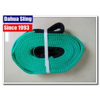 Wholesale 10000kg Flat Web Polyester Lifting Slings  Belt With Reinforced Eyes from china suppliers