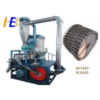 Wholesale Vibrating Sieve PVC Scrap Grinder Machine , High Speed Grinding Pulverizer Machine from china suppliers