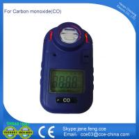 Personal co alarm with weight of 90g with primary battery and self test and STN LCD screen for sale