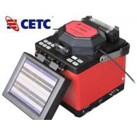 Buy cheap CE USB HD aligner Optical Fiber Fusion Splicer machine PAS align mode from wholesalers