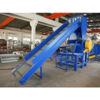 Wholesale PE film PP recycling machine for plastic film / bags / woven bags from china suppliers