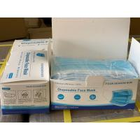 Wholesale Factory Wholesale FDA CE Approved 3ply Nonwoven Surgical Disposable Mask from china suppliers