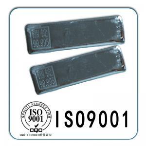 China 99.99% Indium metal ingot on sale