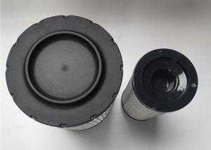 Wholesale K2332U J6L Small Liberation 160 Horsepower Air Filter Element K2332 1109060-868A from china suppliers