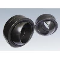 Wholesale Chrome Steel Radial Spherical Plain Bearings C3 C4 C5 OEM service from china suppliers
