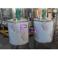 Quality Stainless Steel Mixing Tank for sale