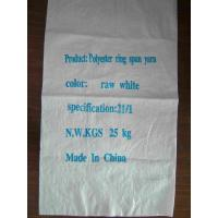 Quality PLASTIC WOVEN SACK FOR PACKING for sale
