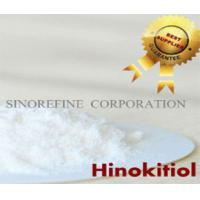 Quality 99.0% Min Light Yellow Hinokitiol CAS 499 44 5 For Personal Care Products for sale